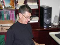 Daniel R. Gilbert